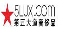 http://www.long365.cn/diwudadao/优惠码,第五大道优惠券,第五大道折扣码,第五大道新人优惠码