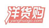http://www.long365.cn/yanghuogou/优惠码,洋货购优惠券,洋货购折扣码,洋货购新人优惠码