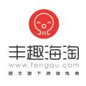 http://www.long365.cn/fengquhaitao/优惠码,丰趣海淘优惠券,丰趣海淘折扣码,丰趣海淘新人优惠码