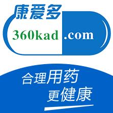 http://www.long365.cn/kangaiduo/优惠码,康爱多优惠券,康爱多折扣码,康爱多新人优惠码